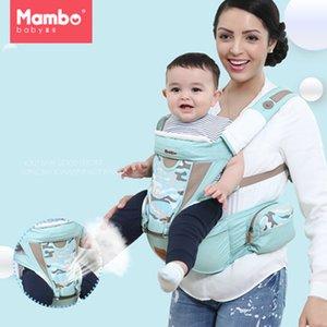 Cotton Ergonomic Baby Carrier infantil Criança Hipseat Sling frente virada para Kangaroo Embrulhe Transportadora para o curso 3-36 Mês