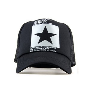 Luxury Designer Pointed Star Baseball Cap Outdoor Breathable Hip Hop Hat Male & Female Summer Mesh Struck Cap Unisex
