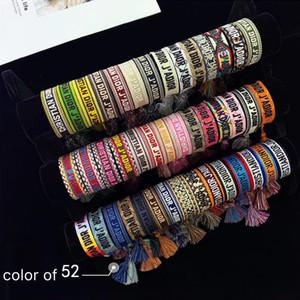 emdroidery high-end zarif örme kumaş püsküller bileziği ile lüks tasarım takı kadın bilezik renkli el dokuma halat braceltes