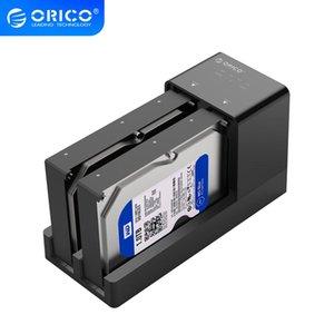하드 디스크 인클로저 ORICO 듀얼 베이 HDD 도킹 스테이션 2.5 3.5 USB SATA 하드 드라이브 케이스 지원 오프라인 복제 하드 디스크 3.0