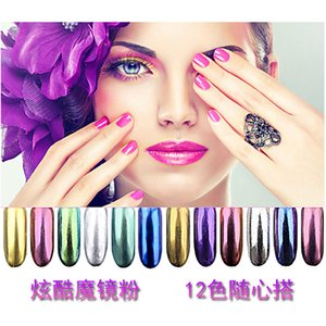 Foreign Trade Explosion Nail Plating Mirror Powder 12 Color Aurora Mirror Powder Nail Flash 2g Loaded Mixed Batch