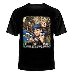 Tişört Erkekler Pamuk Vdv WDW Speznas Tişört Rus Ordusu Armée WDW Vdv Özel Kuvvetler Paraşütçü T Gömlek T04 mens