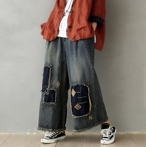 2020 Spring Jeans Retro Women Elastic Waist Loose All-match Denim Pants New Patchwork pocket Bleached Casual Trousers