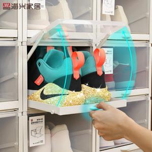 3pcs / Set New push-pull Chaussures Box pliable en plastique porte-chaussures Organisateur empilables Boîtes de rangement tiroirs Chaussures pour Rack Sport