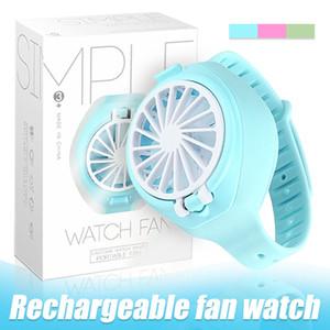 미니 팬 손 소프트 손목 스트랩 세 기어 휴대용 충전식 폴더 팬은 제품과 함께 팬 모양의 풍력 전기 작은 시계를 조정