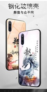 2020 hot Vivo x27 phone case net Red couple custom x21 personality signature x30 surname x23 magic color version s Hundred family names