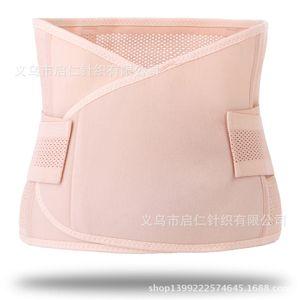 بعد الولادة شبكي مرتبط الجسم الانتعاش شبكي الجسم بعد الولادة عبده إطار الانتعاش البطن إطار حزام حزام البطن