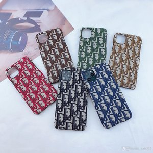 Suitable for iPhone X S R 7 8 plus 11 12 pro MAX, a new knitted DDDDD comfortable non-slip mobile phone case.