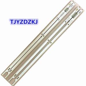 Original for Samsung UA40ES6100J applicable to 3D UE40ES5500K 2D LED secondary tube lamp strip2012SVS40 7032NNB RIGHT LEFT56 T400HVN01.0 L