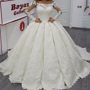 Custom Made Long Sleeves Lace Ball Gown Wedding Dresses with Appliques Scoop Neck Sweep Train Lace Up Back Tulle Wedding Bridal Gowns