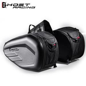 Yeni model Karbon fiber Yansıtıcı motosiklet çantaları knight eyer çanta yarış off-road çanta / bisiklet çantaları fermuar su geçirmez