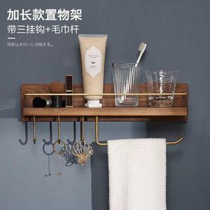 Bathroom Shelves Non Nail Solid Wood Rack, Hanging Kitchen, Brass Towel Bar Hook Storage Rack