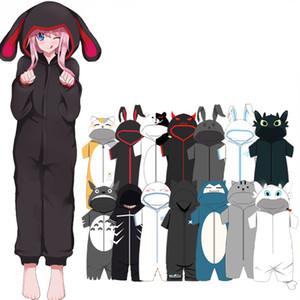 Come Train Your Dragon Totoro Cosplay Danganronpa Sora Madara Notte Bianca Fury Monokuma Lan Zhan Sleepwear Pajamas tuta Y200425