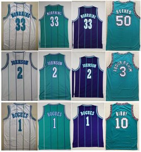Maillot de deuil de haute qualité 33 Alonzo Maillot # 1 Maillot Tyrone Bogues # 2 Maillots Larry Johnson 3 Maillot Shareef Abdur Rahim 10 Mike Bibby 50 Reeves