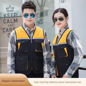 Tj22m Volunteer suit waistcoat waistcoat volunteer site construction photography work clothes Vest work clothes duowou labor protection clot