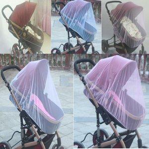 베이비 키즈 유모차 유모차 유아용 침대 그물을위한 새로운 패션 유니버설 모기 플라이 곤충 그물 메쉬 커버