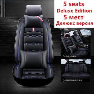 car seat cover for 98% car models astra j RX580 RX470 logan four seasons car-styling goods accessories automovil seat covers