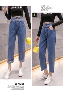 JinYiLai Bleu jambe large Jeans droite Femme