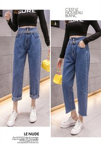 Jinyilai blu Ampia Straight Leg Jeans Femminile