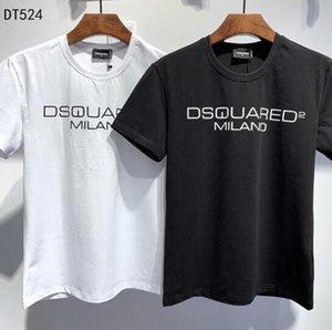 20SS Arrivée d'été de qualité supérieure T-shirts hommes Vêtements pour hommes D2 T-shirt d'impression de mode T-shirtshommes Dsquared2 T-shirt 0000000000298f #