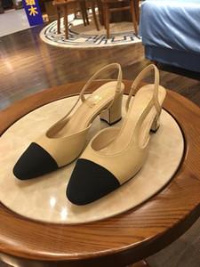 Top Luxus-Hot Lady Sandalen Femeninas High heels Herbst Flock wies Sandalen High Heels Sommerschuhe für Damen Weibliche Sandalen Mujer
