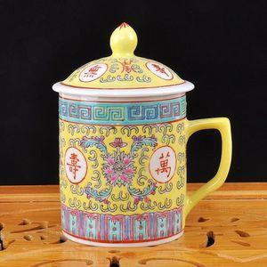Tradicional china Jingdezhen porcelana azul y blanca taza Azul Rojo Amarillo taza de té con tapa Vaso 300ml