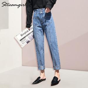 Streamgirl Femme Jeans Avec Taille Haute Femmes Poche Droite Jean Femme Dames Jeans Pantalon Capris Denim Pants Femmes Jean 2019