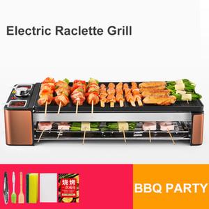 사각형 더블 레이어 1300W 1600W 옵션 무연 전기 팬 그릴 바베큐 그릴 클렛 전기 철판