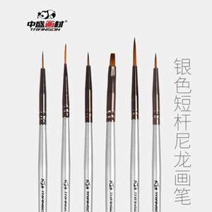 Zhongsheng Painting Material Watercolor Gouache Hook Line Pen Oil Painting Hook Line Pen Line Pen Drawing Digital Oil Brush Hook Edge