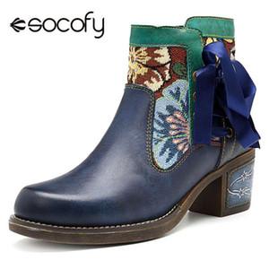 Socofy Batı Cowgirl Çizmeler Kadın Ayakkabı Kadınlar Için Retro Hakiki Deri Ayak Bileği Çizmeler Ilmek Fermuar Tıknaz Blok Topuklu Patik
