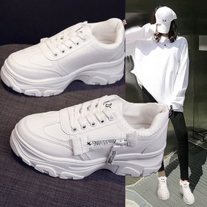 2019 Thick Bottom In Summer And Autumn Within Increase Ventilation Small White Shoes Chalaza Joker Motion Women's Shoes Single Shoe