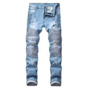mens designer motorcycle hole high street slim stretch light color large size small feet jeans trousers
