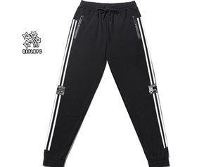 Досуг спорт мужские брюки очень большой размер удобрения высокая талия и длинные брюки маленькие ноги гвардии брюки эластичная сила Мужские брюки M70123