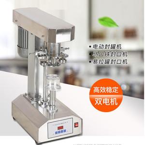 Automatische Verpackungsbehälter Verschließmaschine elektrische Blechdosen PET-Kunststoff-Dosen Verschließmaschine kommerzieller Capping
