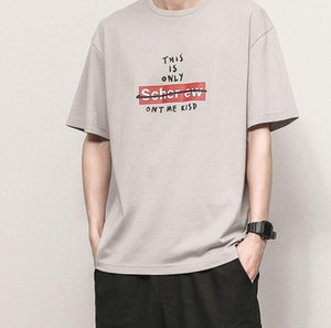 New short-sleeved T-shirt men's cotton round neck half-sleeved summer Korean men's loose printed short-sleeved WY1388