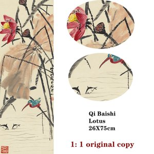 Qi Baishi Chinese painting authentic flower and bird museum copy master calligraphy and painting authentic HD micro-jet simulation copy