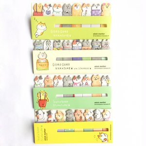 Cute Cat Memo Pad Sticky Note Sticker 120 Pages Novelty Annimal Paper Stickers Stationery Office Accessories School Supplies