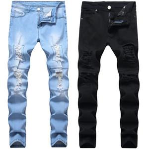 رجل يغسل البالية الجينز موضة سروال جينز مطاطا صغير مستقيم أنبوب ضيق أزياء صالح الشباب ذكر سروال جينز 28-42