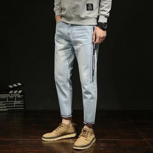 jeans firmati da uomo di lusso 2019 nuovi pantaloni capris di moda jeans larghi da uomo Harlan jeans