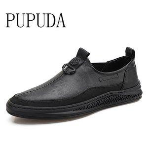 PUPUDA scarpe casual in pelle moda confortevole secondo strato in pelle bovina Slip-On scarpe da guida Business casual Autunno
