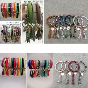 46styles PU Leather Bracelet keychain bangle keychain Keyring leopard floral plaid Wristlet keychain gifts For Ladies FFA3149 300pcs