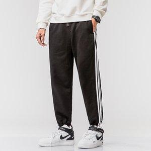 Männer Hosen Baumwolle Polyester Komfort elastische Taillen-beiläufige Patchwork Trainingshose Jogger Fitness Hosen Herren Hosen BINHIIRO 2019 Y200518