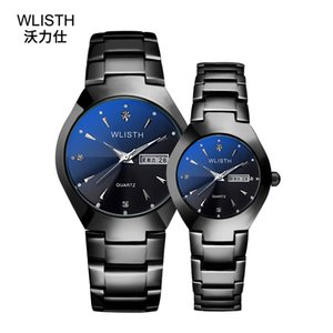 2020 New wo li shi wlisth Mens Watch Business Fashion Watch Blue Waterproof Luminous Couple Watch