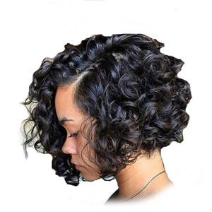 Court Human Side U Partie peu perruques dentelle cheveux avant pour les femmes noires Glueless court Bob perruque Capless