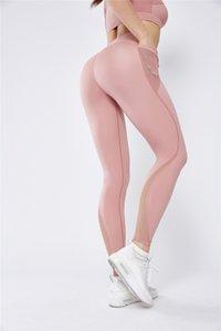 Été New Yoga confortable Bouddha Pant Pantalon de yoga mince femmes Sweat-Mèche Peach Hip fitness Pantalons de sport Pantalons