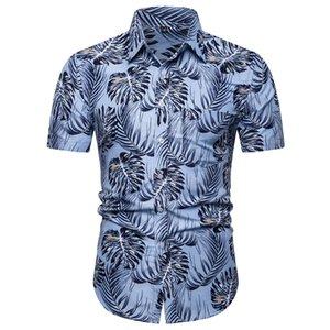 Hommes imprimé feuilles Hawaï Chemises d'été Designer Lapel cou à manches courtes Chemise de plage homme desserrées vêtements décontractés