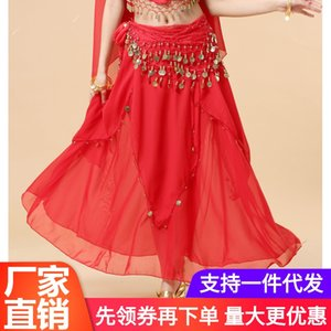 Indian watch performance costume belly dance chiffon practice hanging coin Dance Watch skirt big skirt