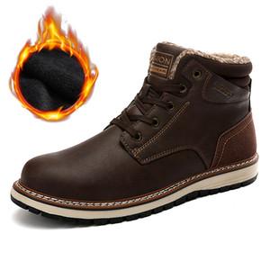 뜨거운 판매 - 겨울 신발 남성 패션 부츠 따뜻한 플러시 두꺼운 유일한 남성 발목 부츠 남성 캐주얼 신발 겨울 남자 엉덩