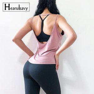 Hearuisavy Women Workout Gym Tank Summer Vest Sleeveless Fitness Tops women tank Quick Dry Loose pure color sling Yoga Shirts