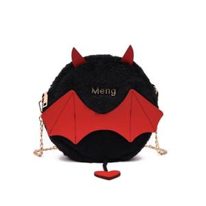 Crazy2019 Funny Small Bag Female Pop Halloween Little Devil Cute Round Bag Plush Chain Shoulder Messenger Bag Tide Free Shipping